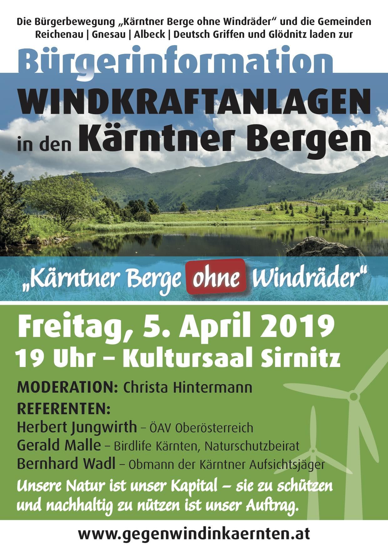 Windkraft_Nockberge_Sirnitz_aktualisiert